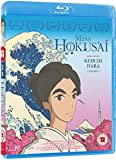 百日紅~Miss HOKUSAI~[Blu-ray/ブルーレイ]