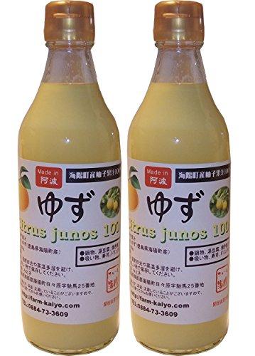 ゆず酢360ml 徳島 実生の柚子 手絞りゆず果汁100% 無添加 無塩 2本セット