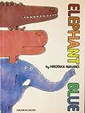 Elephant blue (英語版こどものとも)