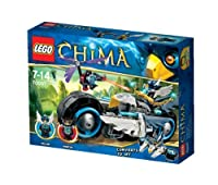 LEGO Chima Twin bike 70007 of LEGO Qi Mahe glow (japan import) [並行輸入品]