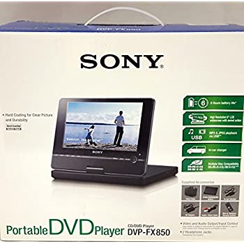 SONY 8型液晶ポータブルDVDプレーヤー DVP-FX850