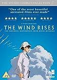風立ちぬ スタジオジブリ 英語版 / The Wind Rises 宮崎駿 [DVD] [Import] [PAL, 再生環境をご確認ください]