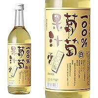 ジュース 白 マスカット 濃縮還元 蒼龍葡萄酒 100%葡萄果汁 白 無加糖 720ml