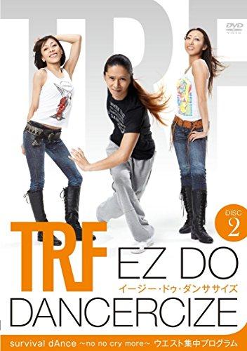 TRF イージー・ドゥ・ダンササイズ EZ DO DANCERCIZE DISK2