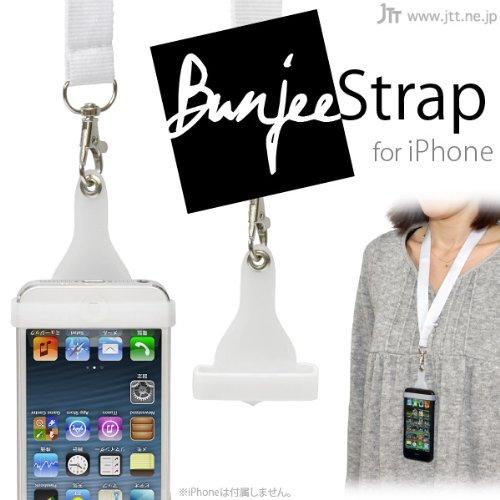 iPhoneを首から下げられる「 Bunjee Strap(...