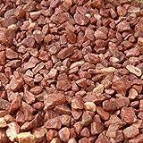 天然石 砕石砂利 ボルドーレッド 1-2cm 20kg