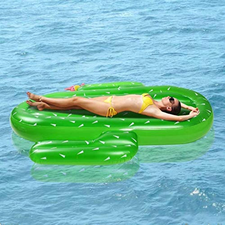 インフレータブルプールスイミングプールインフレータブルサボテンプールフロートレッドビーチリクライニングチェアエアマットレス大人の水泳リング水夏のパーティーのおもちゃ
