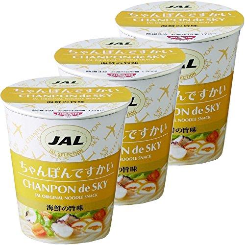 JALUX ちゃんぽんですかい CHANPON de SKY 1箱(15食)