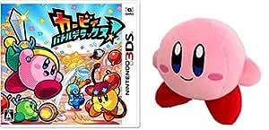 【Amazon.co.jp限定】カービィ バトルデラックス! +ぬいぐるみカ―ビィS+オリジナルアクリルキーホルダー同梱 - 3DS