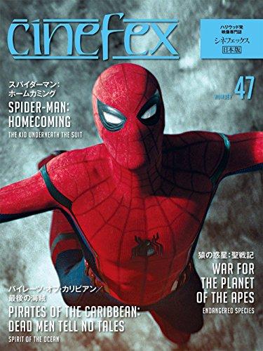Cinefex No.47 日本版 − スパイダーマン:ホームカミング −