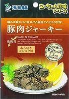 豚肉(豚ハツ) ジャーキー あらびきコショウ味 13g×10袋×10 祐食品 鉄分豊富な豚ハツのジューシーな珍味 おつまみや沖縄土産に