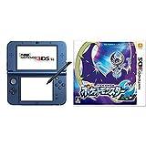New ニンテンドー3DS LL メタリックブルー + ポケットモンスター ムーン - 3DS 【Amazon.co.jp限定】オリジナルPC壁紙(リーリエ) 配信 セット