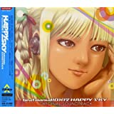 beatmania II DX 12 HAPPY SKY ORIGINAL SOUNDTRACK