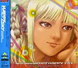 beatmania II DX 12 HAPPY SKY ORIGINAL SOUNDTRACK 画像