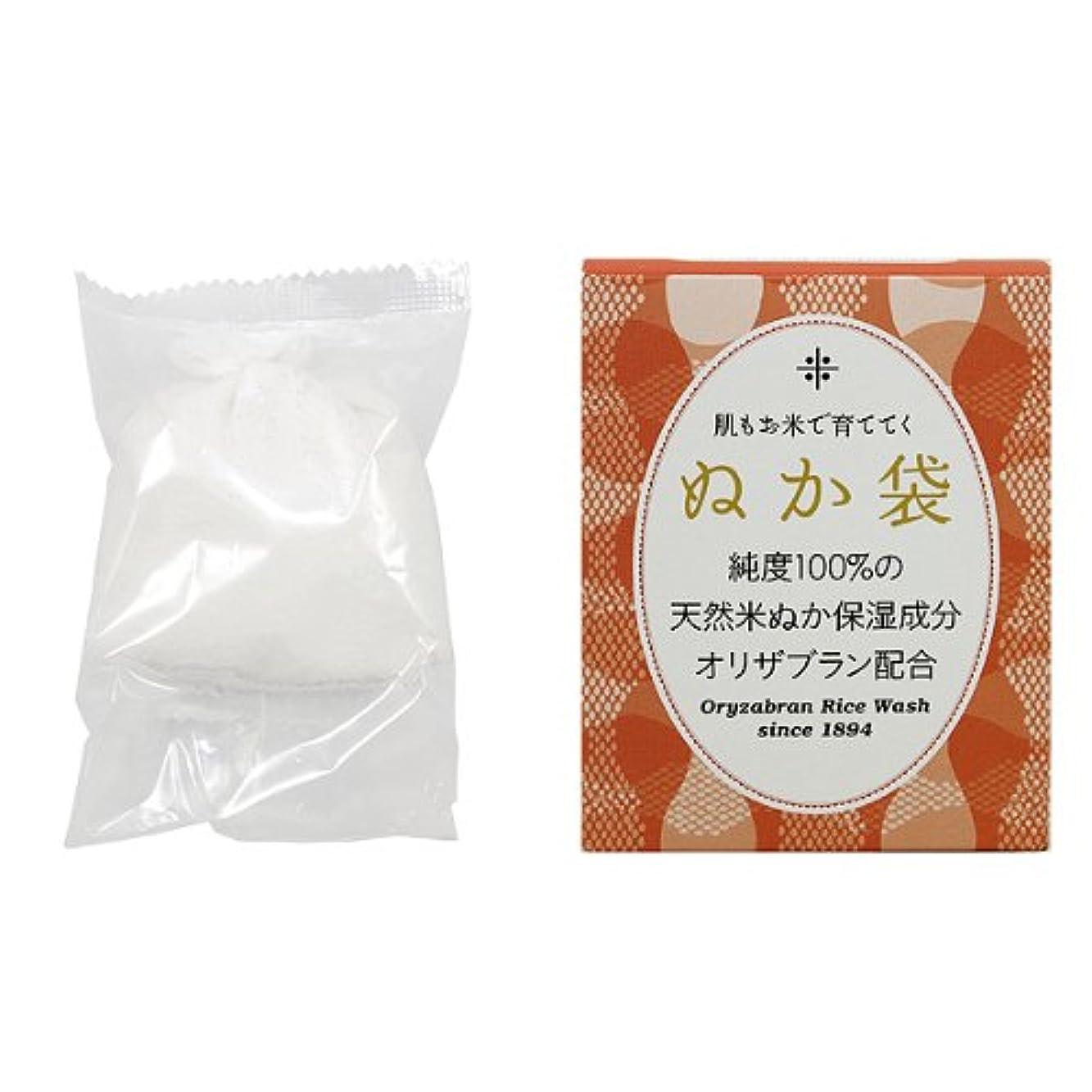夫構築する消費するリアル オリザ オリザブラン ライスウォッシュK (ぬか袋タイプ)50g