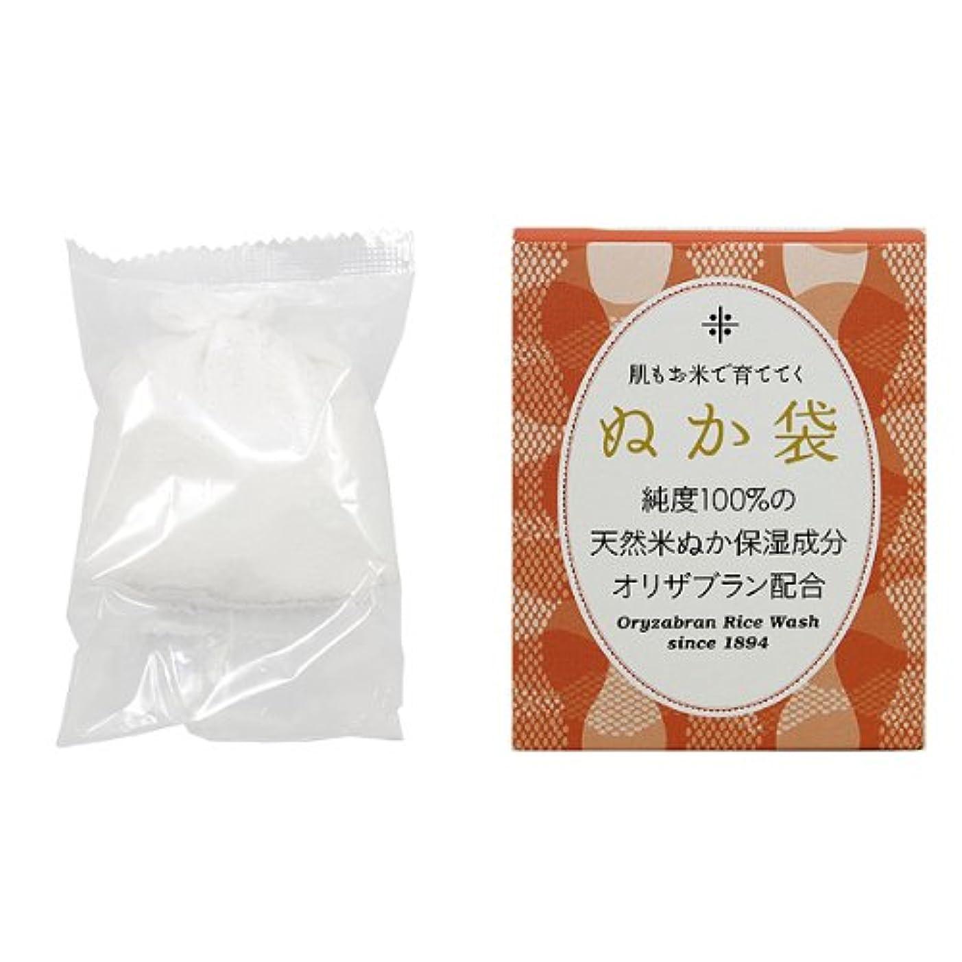 習慣してはいけません三角形リアル オリザ オリザブラン ライスウォッシュK (ぬか袋タイプ)50g