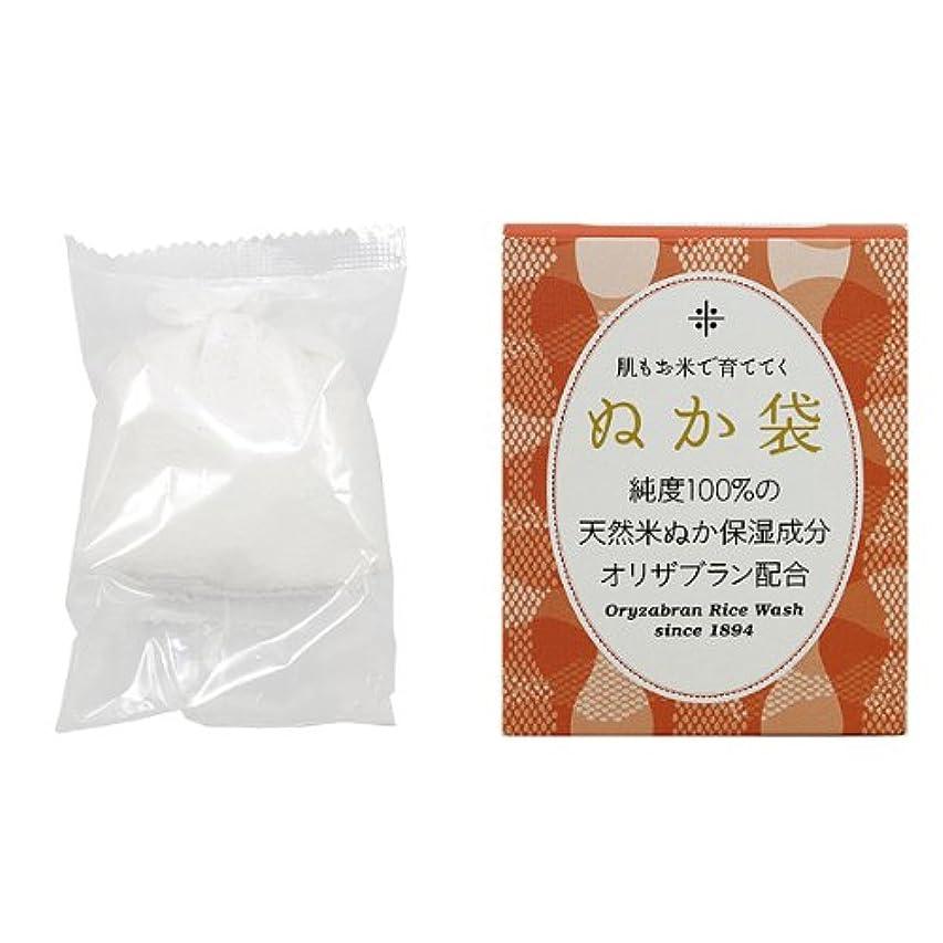 大通りラップ保証リアル オリザ オリザブラン ライスウォッシュK (ぬか袋タイプ)50g