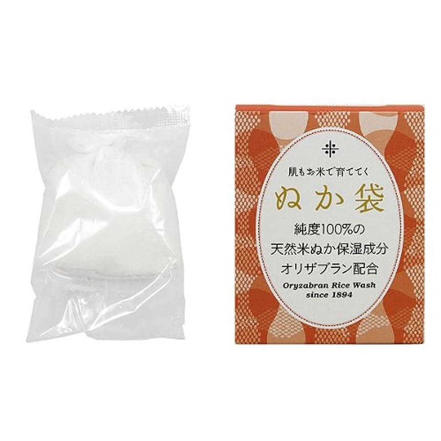 プレビュー制限された子羊リアル オリザ オリザブラン ライスウォッシュK (ぬか袋タイプ)50g