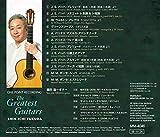 グレイテスト・ギターズ 〜ギター名器聴き比べ〜 画像