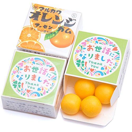 『 お世話になりました 四葉 』 退職 挨拶 お菓子 メッセージ マルカワガム 24個入 (オレンジ)