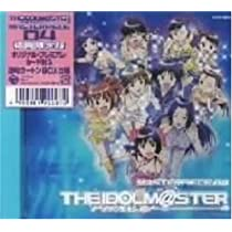 THE IDOLM@STER MASTERPIECE 04 (初回限定生産盤)