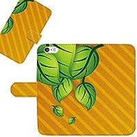 Qua phone KYV37 ☆ ケース・カバー 完全受注生産 完全国内印刷 専用スマホケース 手帳型 イラスト 観葉植物 DIGNO Disny HTC isai URBANO スマホカバー オリジナルデザイン プリント 日本製