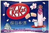 ネスレ日本 キットカット ミニ 桜日本酒 12枚 ×12袋