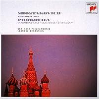 ショスタコーヴィチ:交響曲第5番、プロコフィエフ:第1番「古典交響曲」