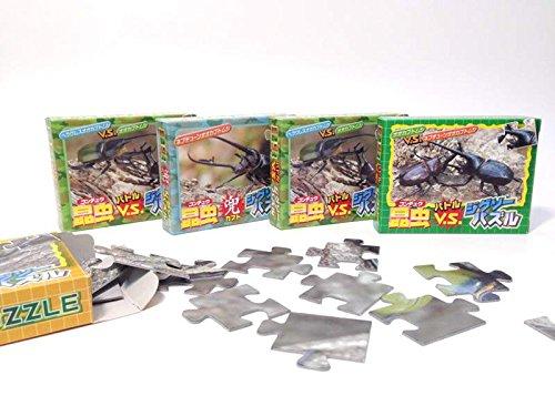 [해외]경품 장난감 곤충 퍼즐 만들기 퍼즐 4 종 아소토 20 피스 12 세트   즐길 상품 (종이 풍선) 된 집합/Premium toys Insect Jigsaw puzzle 4 seed assorted 20 pieces 12 entering   Including enjoyable goods (paper bullion)