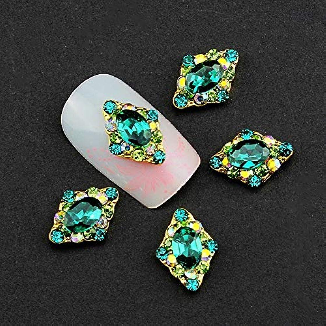 キュービック垂直真珠のようなマニキュアツールアクセサリーギフトのための3Dネイルアートの装飾10個入りグリッターグリーンのラインストーン合金ネイルステッカーチャームジュエリー