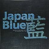 藍 Japan Blue