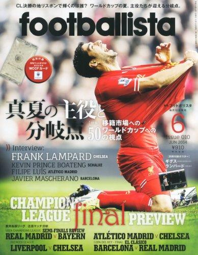 月刊フットボリスタ 2014年 06月号 [雑誌]の詳細を見る