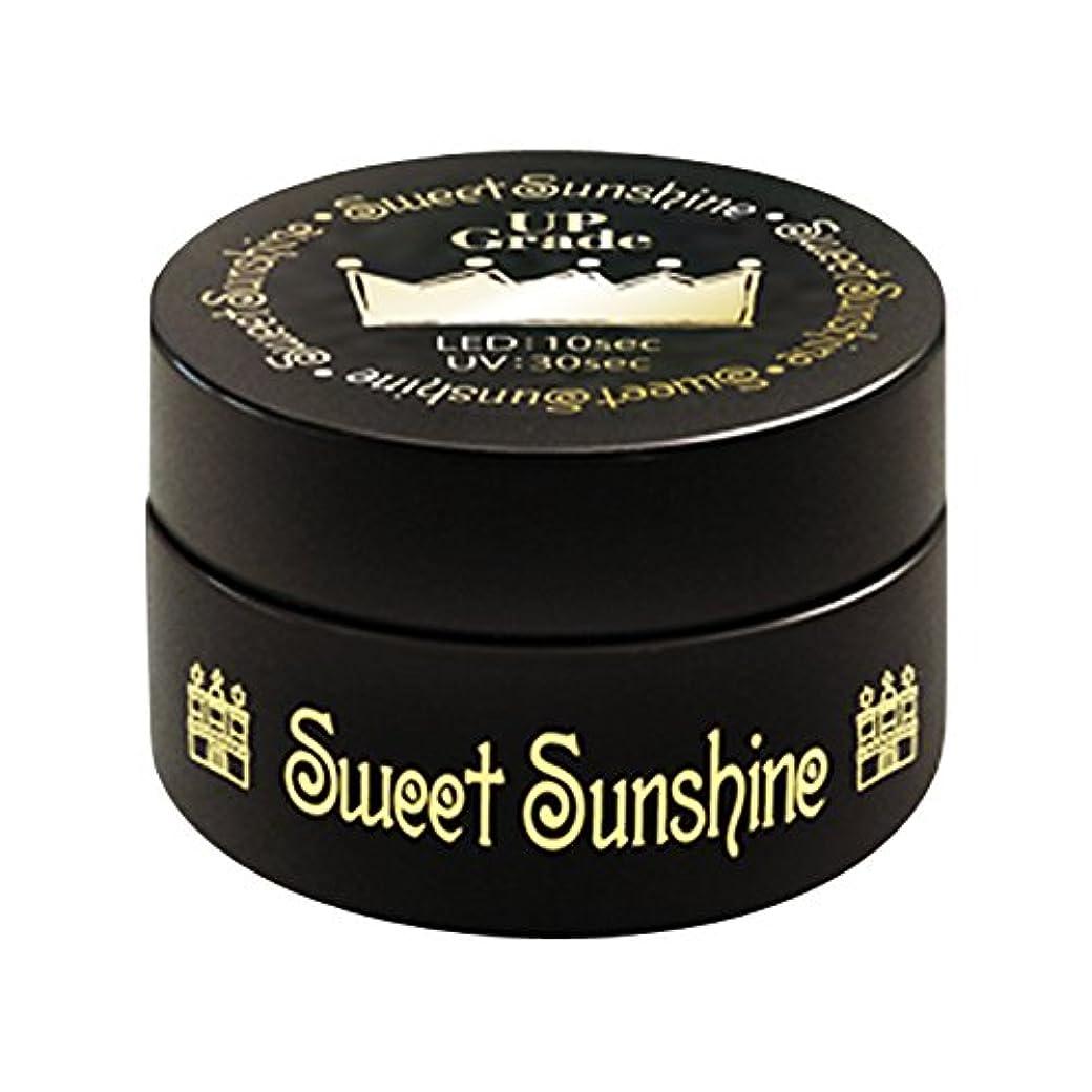 森林くちばし知らせるSweet Sunshine ベースジェル 10g UV/LED対応
