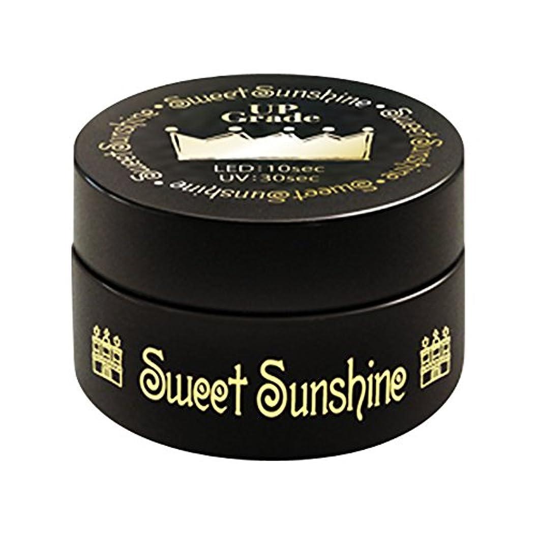 ささいな早いたるみSweet Sunshine ベースジェル 10g UV/LED対応