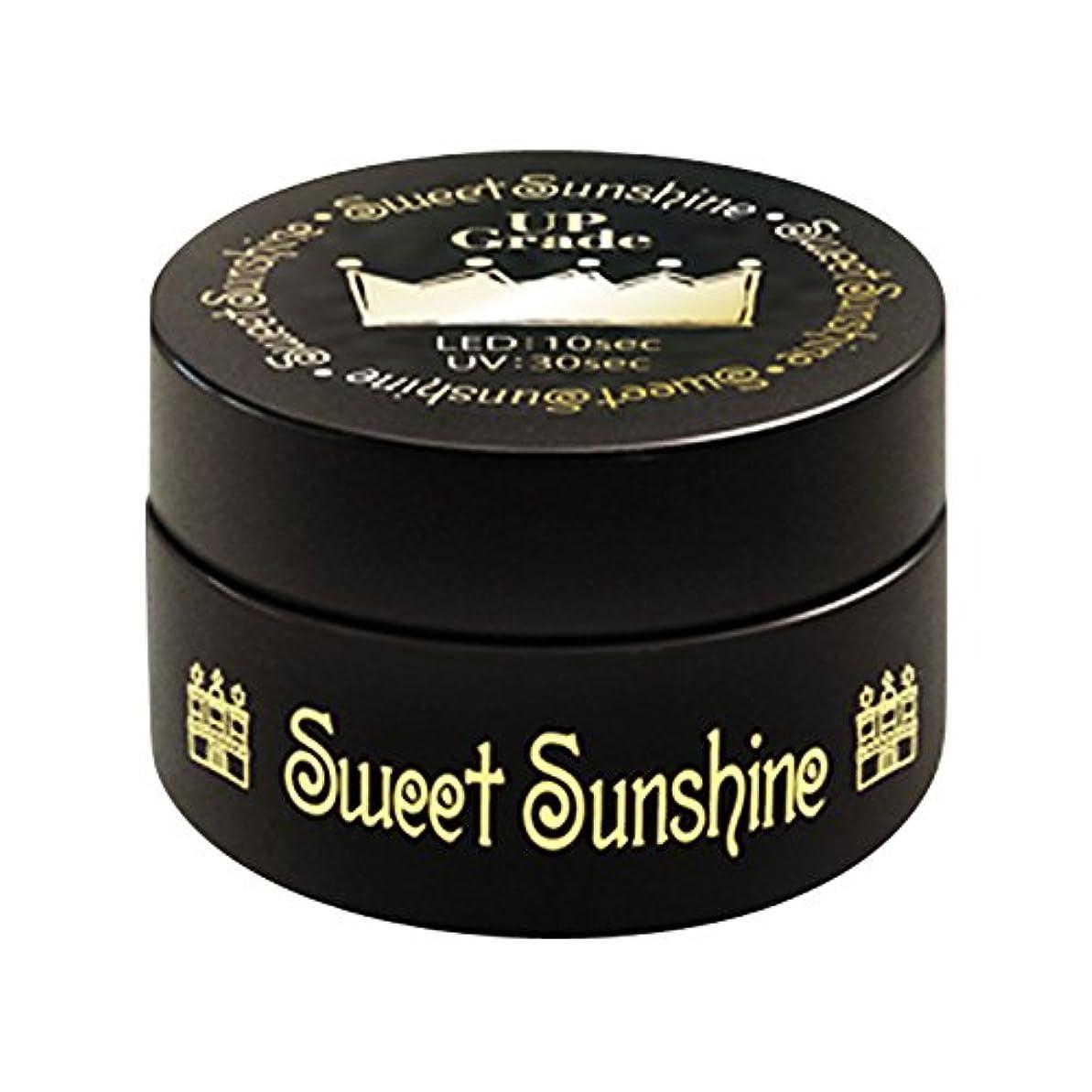 平手打ち保安品揃えSweet Sunshine ベースジェル 10g UV/LED対応