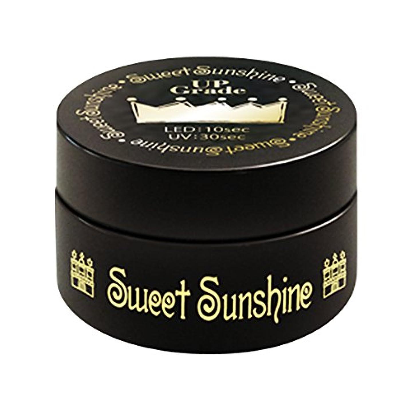 深さ不完全きれいにSweet Sunshine ベースジェル 10g UV/LED対応
