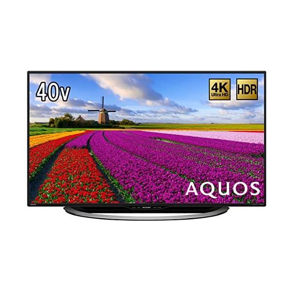 シャープ 40V型 4K対応液晶テレビ AQUO...の商品画像