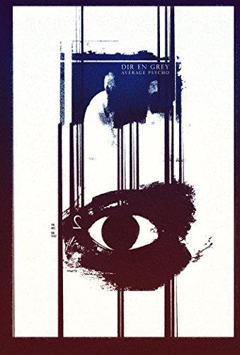 AVERAGE PSYCHO 2 (Blu-ray)