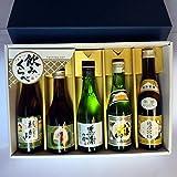 新潟の地酒5銘柄飲み比べ(金 GOLD)越乃寒梅 八海山 北雪金星「感謝の酒」 朝日山 麒麟山