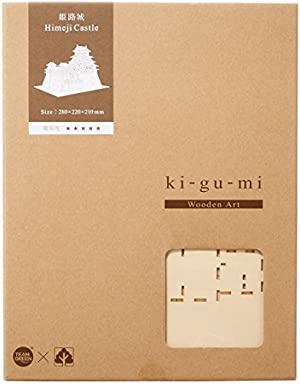 木製パズル kigumi (キグミ) 姫路城