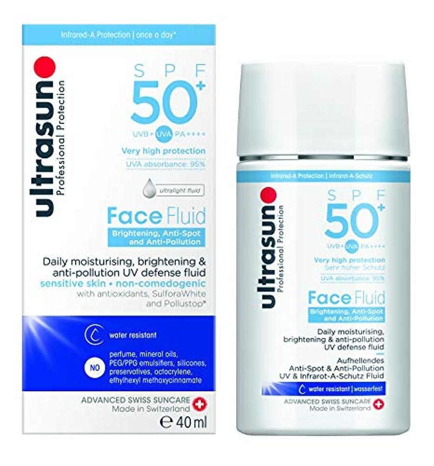 干渉する恒久的暴露ultrasun(アルトラサン) [日焼け止め顔用] フェイス ブライトニング 【 SPF50 PA++++ / ウォーターレジスタント/トリプルプロテクション 】 40mL 紫外線?遠赤外線から肌をプロテクト 敏感肌用 ブロック UVカット顔用 フェイス用 無添加 紫外線 サンケア ひやけどめ