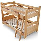 2段ベット ベット スノコ はしご・スタイル組み替え可能 子供用ベッド シングル 2トーン配色 ナチュラル