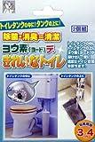 アイスリー工業 ヨウ素(ヨード)デ・きれいなトイレ 2個組