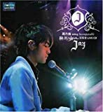 Jay Chou ~Incomparable~ Concert Live 2004 (CD) (香港盤)