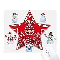 中国の黄道帯のサルのモモの花 クリスマス・雪人家族ゴムのマウスパッド