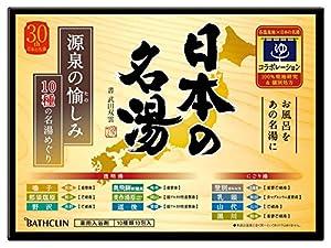 日本の名湯 源泉の愉しみ 30g 10包入り 入浴剤 (医薬部外品)