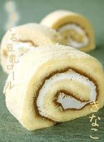 くるくる豆乳ロール きなこ(ロールケーキ) 100%国産大豆の豆乳使用【冷凍便】