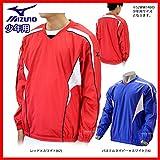 ミズノ 少年 ジュニア トレーニングウェア(上) Vネックジャケット長袖 52WJ140 レッド×ホワイト(62) 150