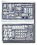 1/32 日本海軍艦上戦闘機 0戦 52型 エンジン エッチングパーツ 32066