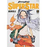SHAMAN KING THE SUPER STAR(1)限定版 (プレミアムKC)